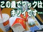 090926_Mac.jpg